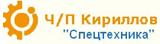ChP Kirillov