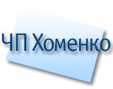 ChP Homenko