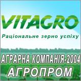 Grupa kompaniy VITAGRO