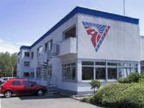 Verkaufsplatz Hauser Logistik GmbH