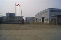 Verkaufsplatz Hefei sander heavy machinery Co.,Ltd
