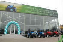 Verkaufsplatz Prodazha miniagrotehniki