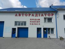 Verkaufsplatz Avtoradiator
