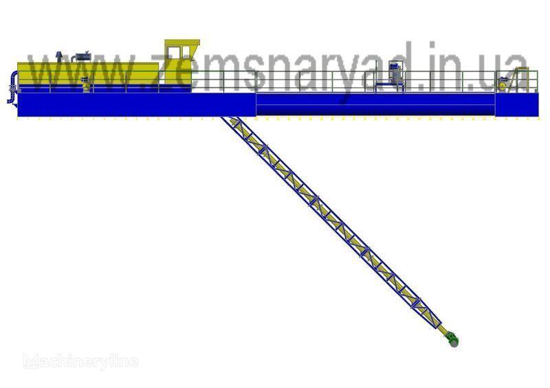 neuer NSS Zemsnaryad NSS 1600/25-F-K Schwimmbagger