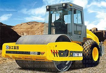 neue XCMG XS142 Walzenzug