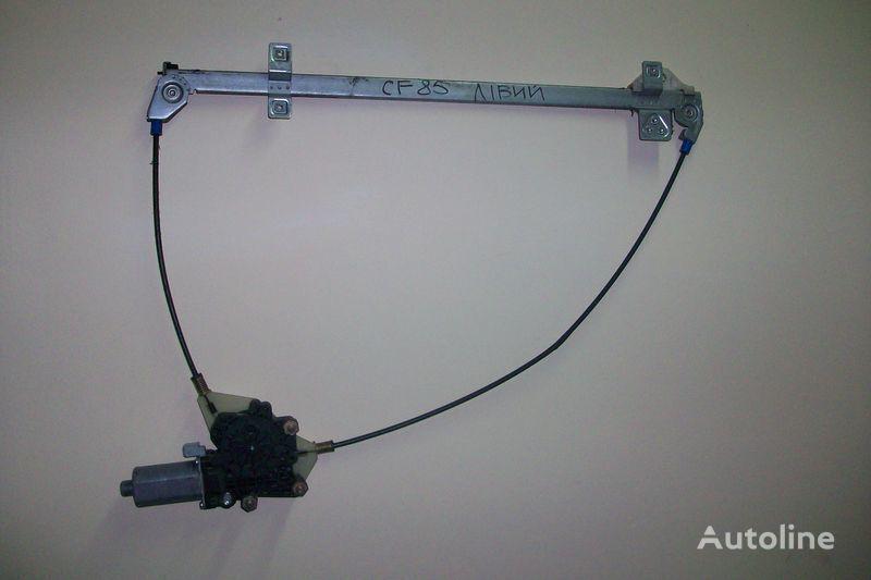 Fensterheber für DAF CF Sattelzugmaschine