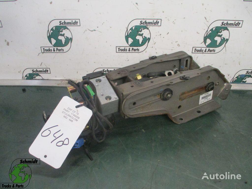 DAF 1740008  CF 85 Lenkgetriebe für DAF LKW