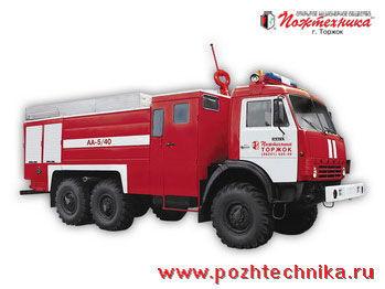 KAMAZ AA-5/40     Feuerwehrauto