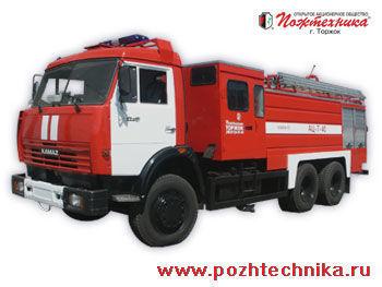 KAMAZ AC-7-40    Feuerwehrauto