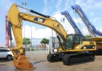 Verkaufsplatz All Machinery Group Co., Ltd