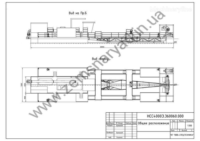 neuer NSS Zemsnaryad NSS 4500/70-F Schwimmbagger
