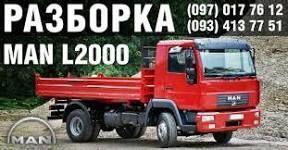 Antriebsachse für MAN  L2000 8.163 Le 8.180 8.153 8.224 LKW