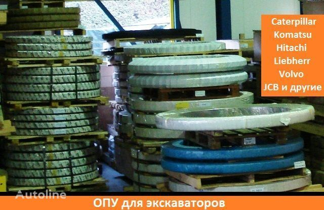 neuer OPU, opora povorotnaya dlya ekskavatora Cat 325 Drehverbindung für CATERPILLAR Cat 325 Bagger