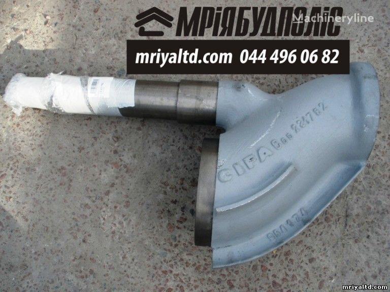 Italiya CIFA 231782 (403278) S-Klapan (S-Valve) Shiber dlya betononasosa Ersatzteile für CIFA Betonpumpe