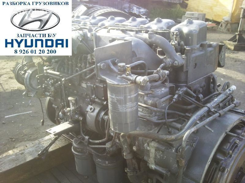 Mitsubishi D6AC Motor für HYUNDAI HD GOLD LKW