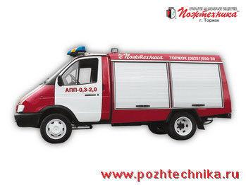 GAZ APP-0,3-2,0 Avtomobil pervoy pomoshchi Feuerwehrauto