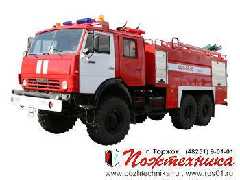 KAMAZ AA 8,0/60-50/3 pozharnyy aerodromnyy avtomobil Feuerwehrauto