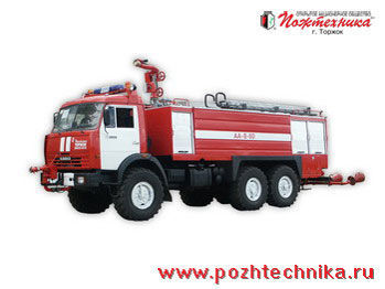KAMAZ AA-8/60    Feuerwehrauto