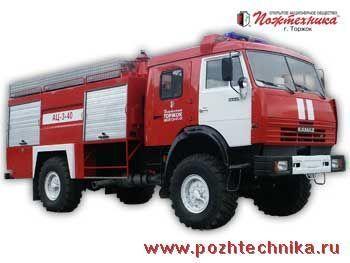 KAMAZ AC-3-40    Feuerwehrauto