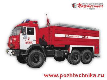 KAMAZ  AR-2 Rukavnyy avtomobil Feuerwehrauto