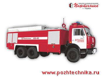 KAMAZ AV-40 Avtomobil vozdushno-pennogo tusheniya Feuerwehrauto