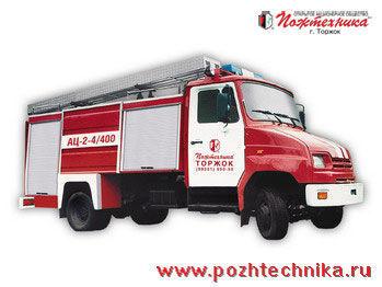 ZIL AC-2-4/400   Feuerwehrauto