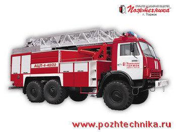 KAMAZ ACL-4-40/22  Feuerwehrleiter