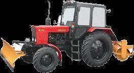 MTZ 82 MK (otval+shchetka) Schneefräse