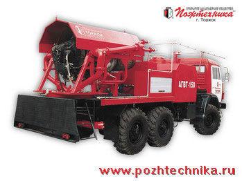 KAMAZ  AGVT-150 Avtomobil gazovogo tusheniya    Tanklöschfahrzeug