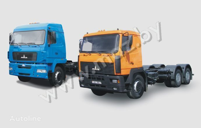 MAZ 6312 Fahrgestell LKW