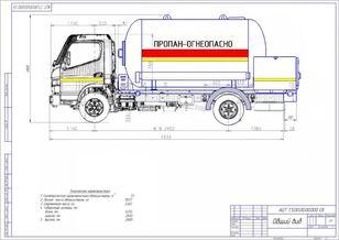 neuer Mitsubishi Fuso Canter Gastransporter LKW