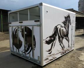 neuer ИСТОК Pferdetransporter LKW